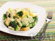 Рецепта Броколи с ананас сос от авокадо и песто от босилек